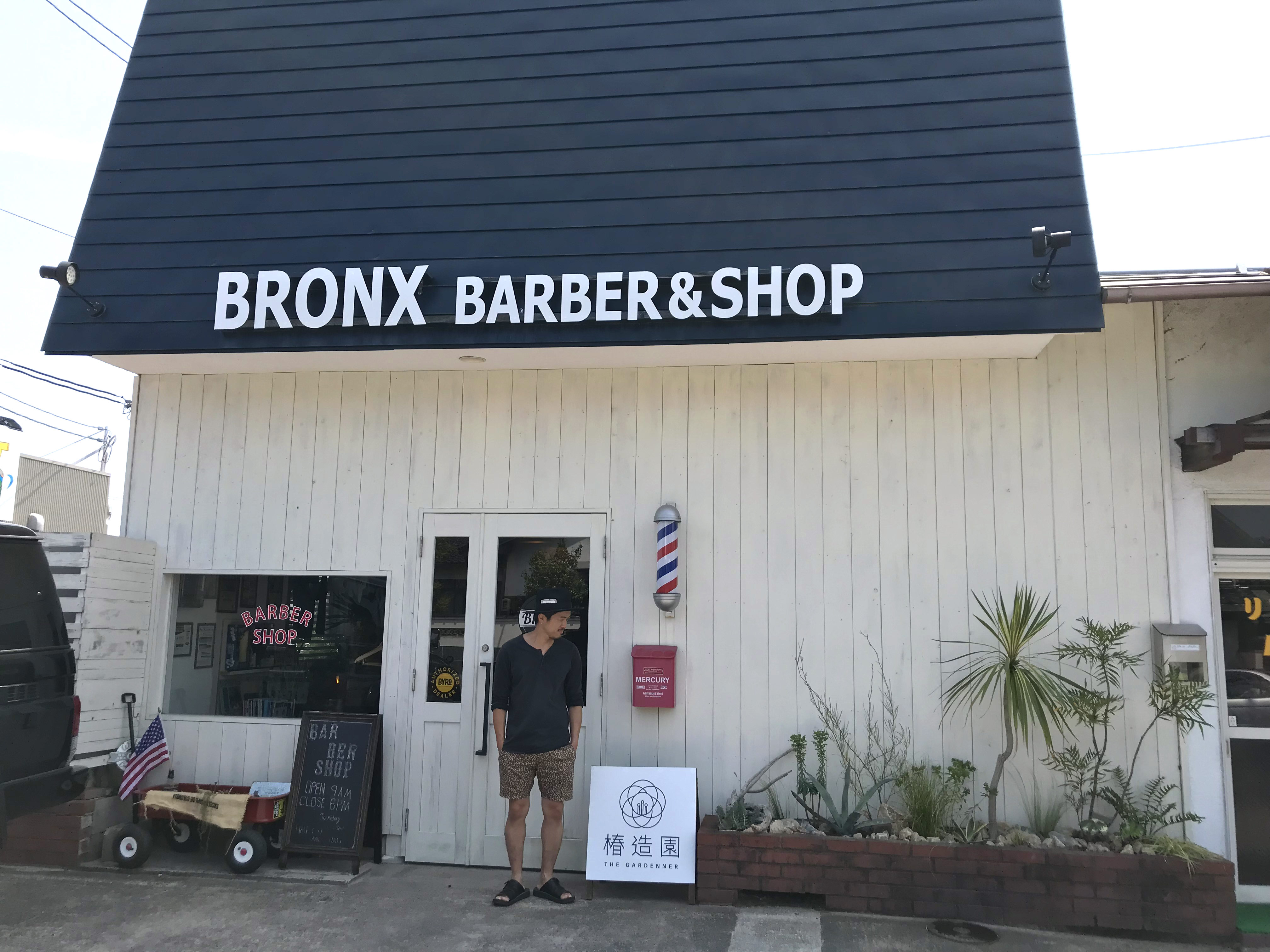 BRONX BARBER&SHOP植栽工事